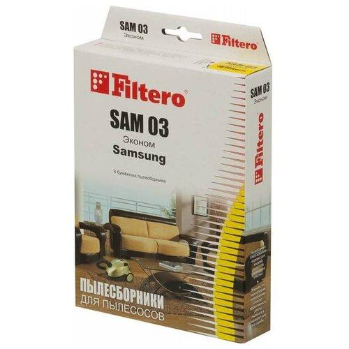 Фото - Filtero Мешки-пылесборники SAM 03 Эконом 4 шт. пылесборники filtero sam 02 4 samsung