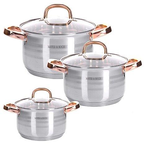 Набор посуды 6пр 2+2,5+3,5 л Mayer & Boch 28810