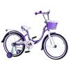 Детский велосипед Nameless Lady 20