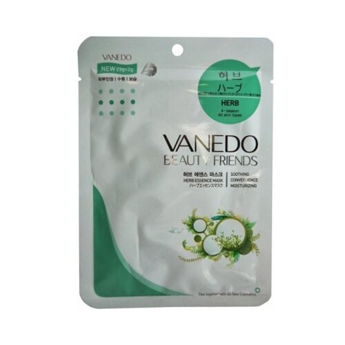 Vanedo Herb Essence Mask Sheet Pack Маска для лица с расслабляющими травами, 25 г bergamo маска трехэтапная для лица увлажняющая 3step aqua mask pack 8 мл