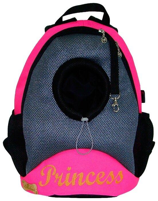 Рюкзак переноска для кошек и собак Melenni
