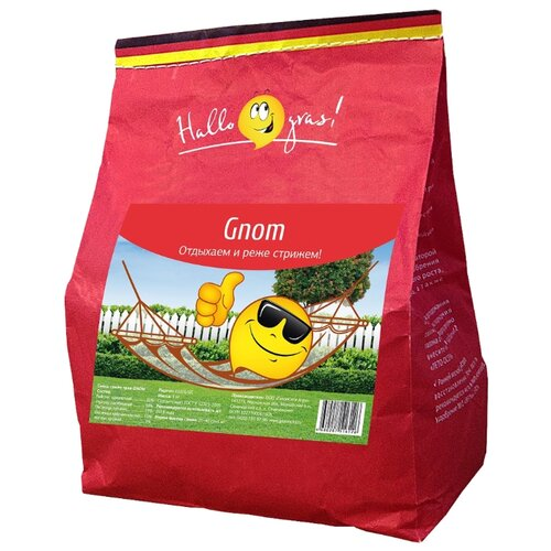 Смесь семян для газона Hallo Gras! Gnom, 1 кг