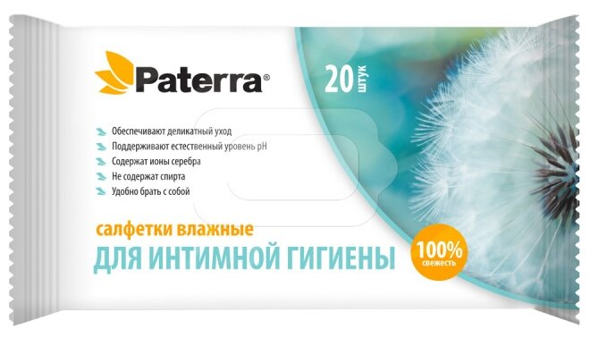 Paterra Влажные салфетки для интимной гигиены,