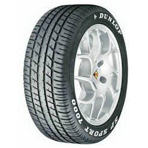 цена на Автомобильная шина Dunlop SP Sport 7000 225/55 R18 98H летняя