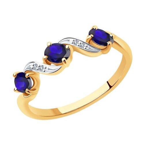 Diamant Кольцо из золота с бриллиантами и сапфирами 51-210-00891-1, размер 17.5
