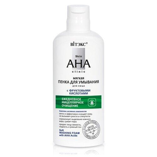 Купить Витэкс Skin AHA Clinic Мягкая пенка для умывания с фруктовыми кислотами, 150 мл