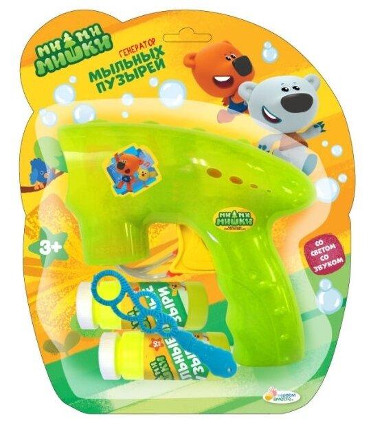 Пистолет для пускания мыльных пузырей Играем вместе Мимимишки