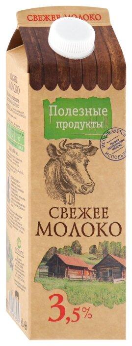 Молоко Полезные Продукты пастеризованное 3.5%, 0.95 л
