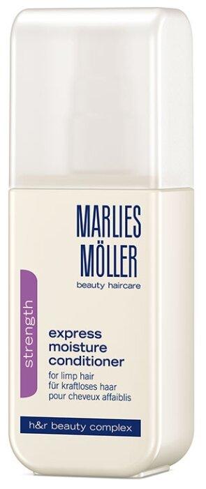 Marlies Moller Strength Express Moisture Conditioner Кондиционер