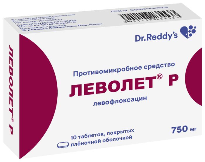 Леволет Р таб. п/о плен. 750 мг №10