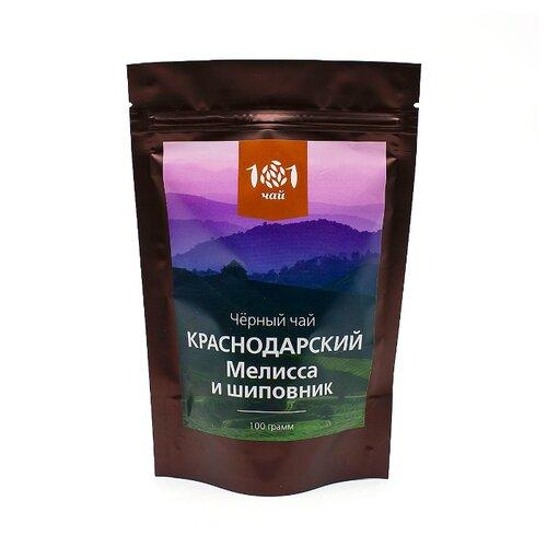 Чай черный 101 чай Краснодарский с мелиссой и шиповником, 100 г чай черный листовой gutenberg с праздником ароматизированный 100 г
