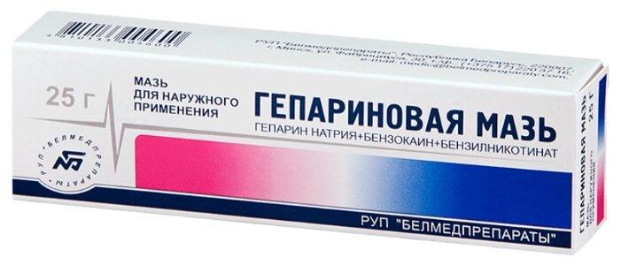 Гепариновая мазь д/нар. прим. 25 г