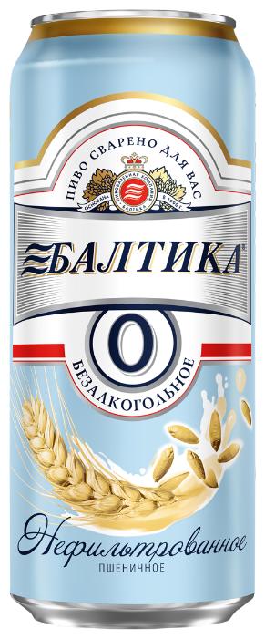 Пивной напиток безалкогольный неосветленный Балтика №0 Нефильтрованное Пшеничное 0,45 л