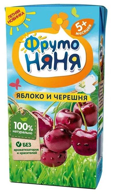 Нектар ФрутоНяня из яблок и черешни осветленный, с 5 месяцев