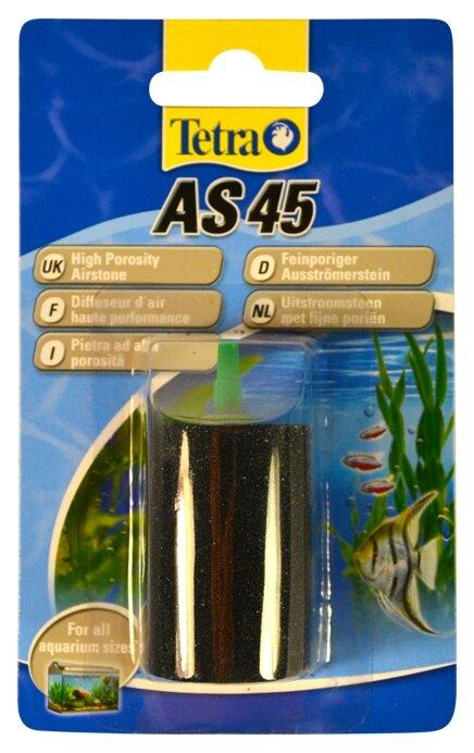 Распылитель Tetra AS 45