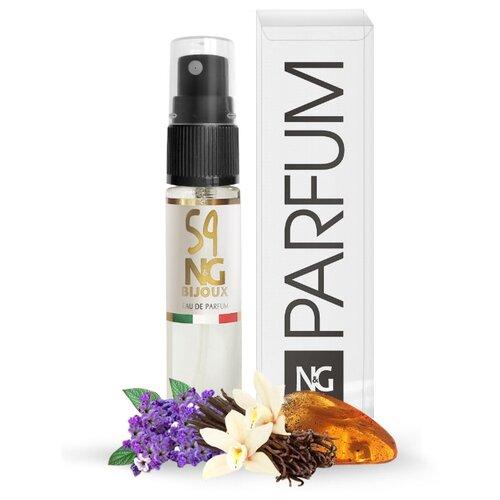 Парфюмерная вода N&G Parfum 59 Hypnotic Poison, 20 мл