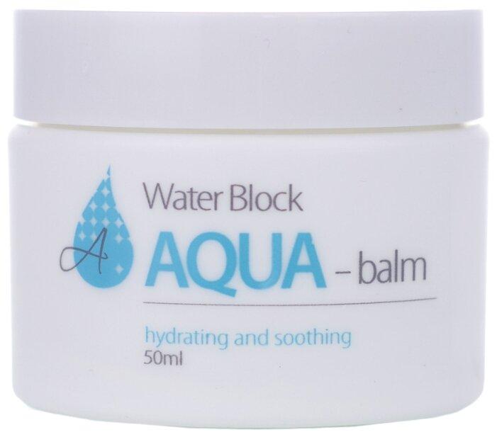 The Skin House Water Block Aqua Balm
