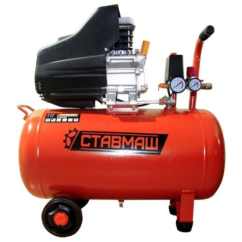 Компрессор масляный Ставмаш С-300/50, 50 л, 2.2 кВт компрессор масляный калибр км 2100 50ру 50 л 2 1 квт