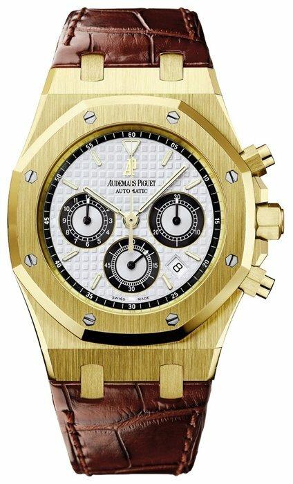 Наручные часы Audemars Piguet 26022BA.OO.D098CR.01