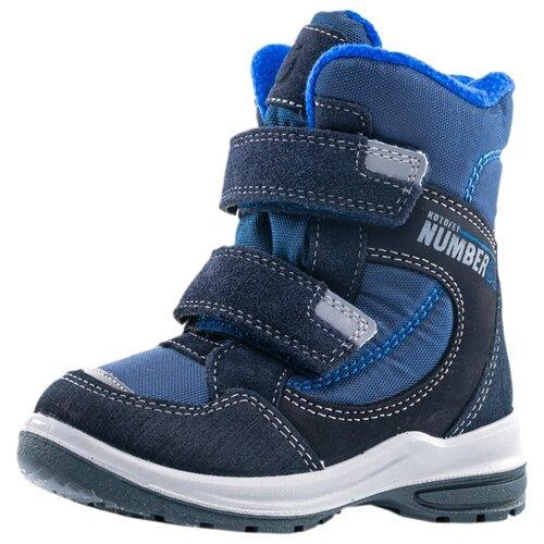 Фото - Ботинки КОТОФЕЙ размер 27, синий ботинки для мальчика котофей цвет синий салатовый 554047 41 размер 30