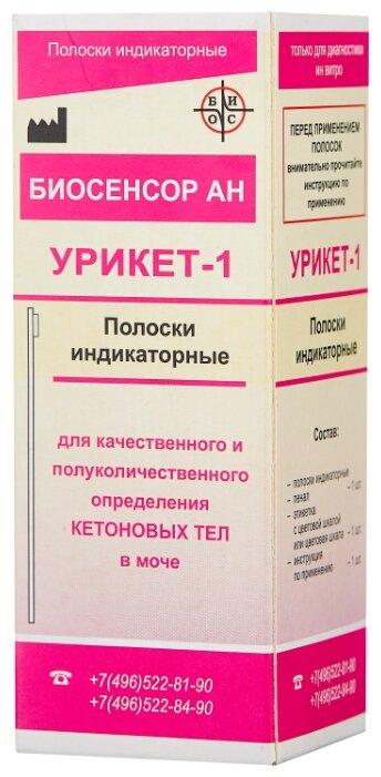 Тест Биосенсор АН Урикет-1 для определения кетоновых тел в моче 50 шт.
