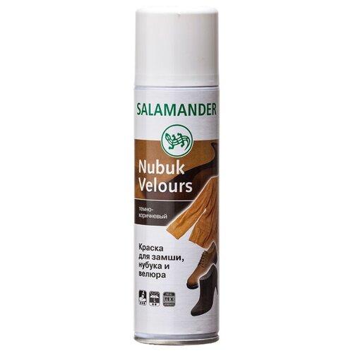 Salamander Nubuk Velours краска для замши, нубука и велюра темно-коричневый