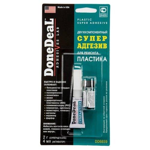 Клей цианоакрилатный DoneDeal DD6659 клей donedeal dd6643 30гр супер индустриальный