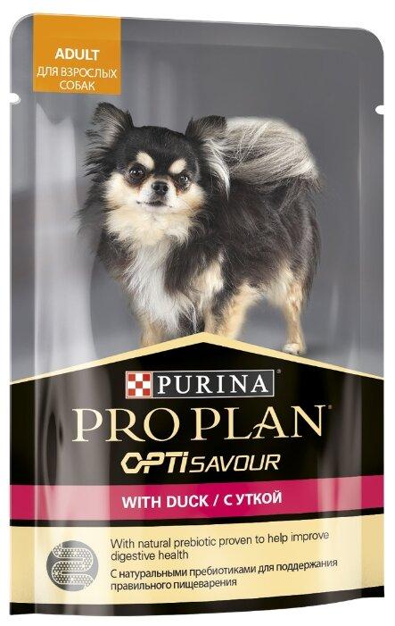 Корм для собак Pro Plan Opti Savour утка 100г — купить по выгодной цене на Яндекс.Маркете