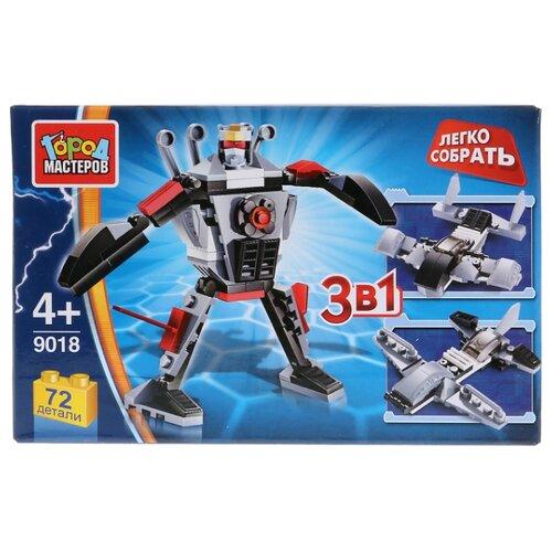 Купить Конструктор ГОРОД МАСТЕРОВ Робот 9018 3 в 1, Конструкторы
