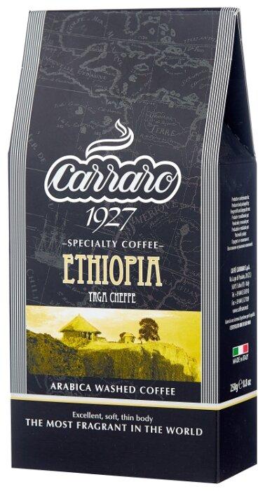 Кофе молотый Carraro Ethiopia
