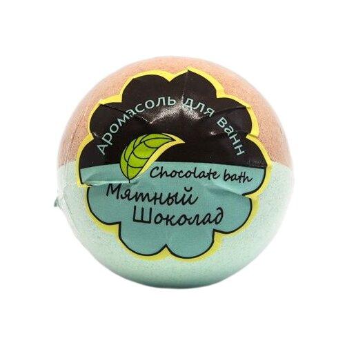 Solline Бомбочка для ванн Шоколадные ванны Мятный шоколад, 150 г шоколад 100гр лучшему бухгалтеру мятный