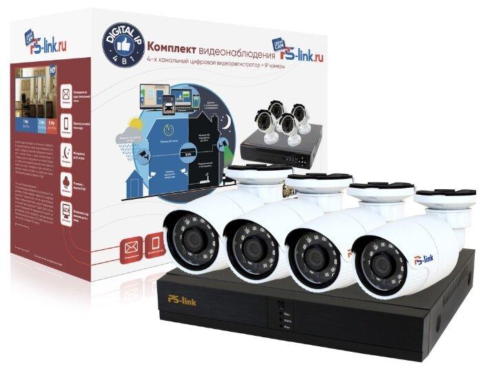 Готовый комплект IP видеонаблюдения на 4 уличные 5Mp камеры Ps-Link KIT-C504IP-POE