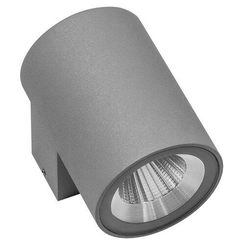 Lightstar Уличный настенный светильник Paro 350692 уличный светильник lightstar paro ls 362674