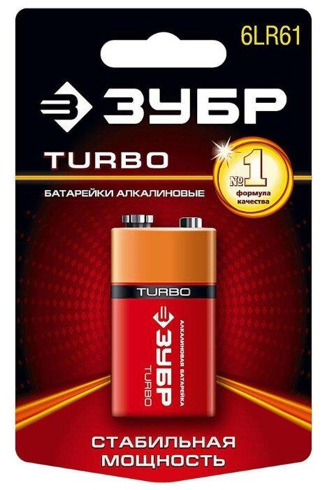 Батарейка ЗУБР 6LR61 Turbo