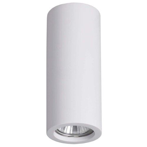 Светильник Odeon light Gesso 3554/1C, GU10, 35 Вт настенный светильник odeon light yun 2177 1c