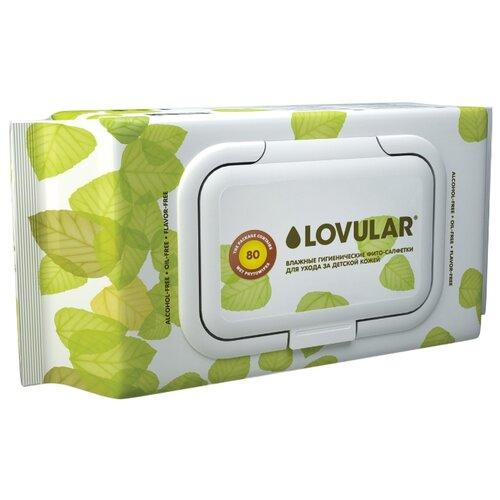 Купить Влажные салфетки LOVULAR Фито-салфетки для ухода за детской кожей пластиковая крышка 80 шт.