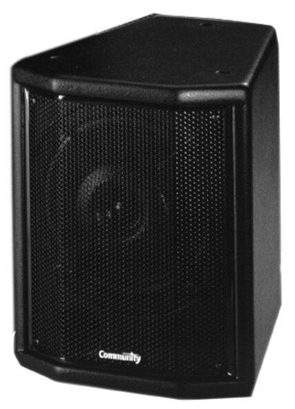 Подвесная акустическая система Community CPL23-T