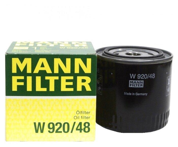 Масляный фильтр MANNFILTER W920/48