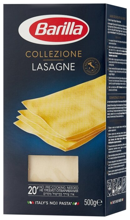 Паста Barilla Collezione Lasagne, 500 г