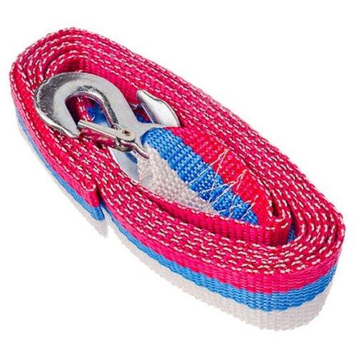 Ленточный буксировочный трос NEW GALAXY 773-007, 5 м (5 т) белый/синий/красный