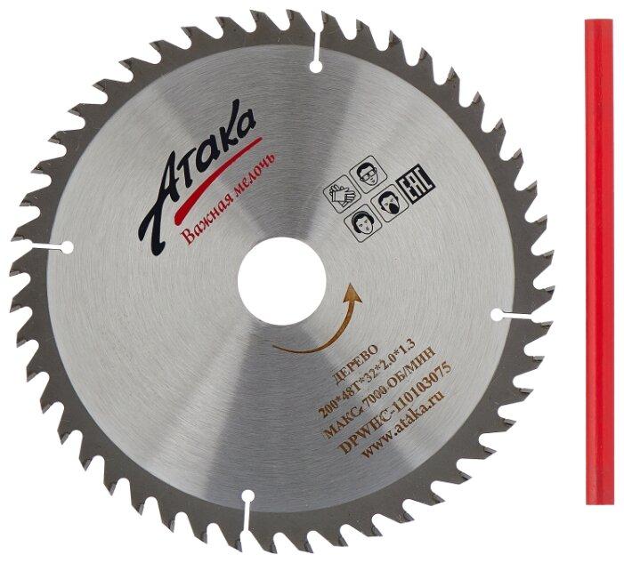 Пильный диск Атака Профи (8079100) 200х32 мм
