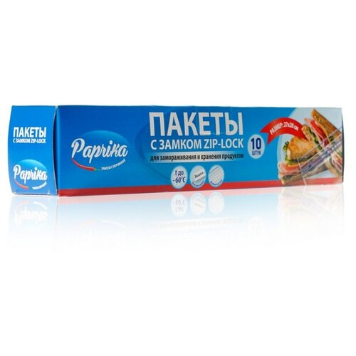 Пакеты для замораживания Paprika пакеты для хранения с zip 10шт, 28 см х 27 см, 10 шт, белый пакеты для хранения и замораживания рыбы kwestor 20 х 30 см 20 шт