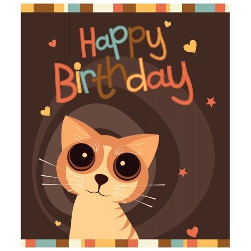 Открытка ND Play Happy Birthday (273801), 1 шт. открытка nd play happy birthday 273797 1 шт