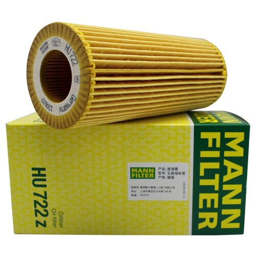 Фильтрующий элемент MANNFILTER HU 722 Z