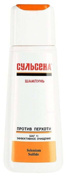 Шампунь для волос от перхоти La Biosthetique Methode Pellicules: Шампунь для волос активный против перхоти (Epicelan Purifiant Anti-Dandruff Shampoo), 250мл (Объем: 250 мл)