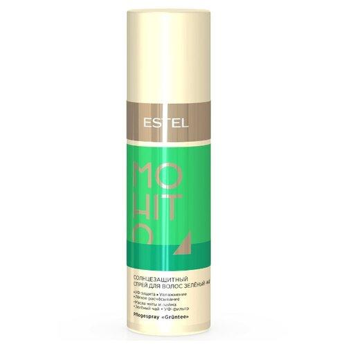 Estel Professional OTIUM MOHITO Солнцезащитный спрей для волос Зеленый Чай, 100 мл estel otium mohito набор для домашнего применения лайм