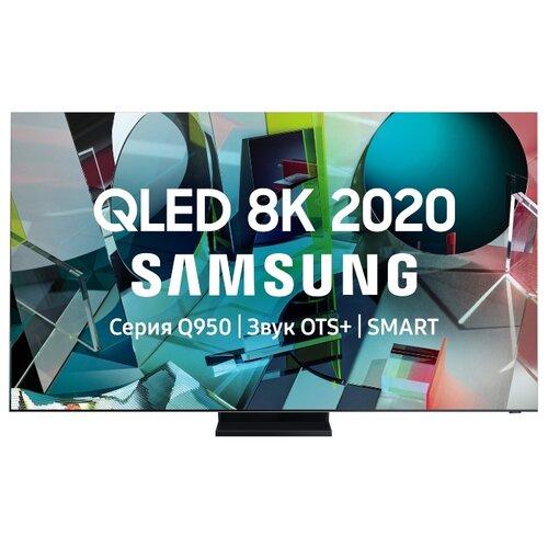 Фото - Телевизор QLED Samsung QE75Q950TSU 75 (2020) нержавеющая сталь qled телевизор samsung qe55q90tau