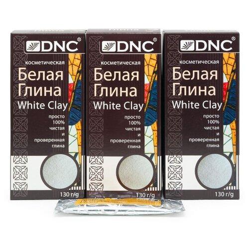 DNC Набор Косметическая белая глина (3 упаковки по 130 г) + маска для лица в подарок, 130 г, 3 шт. косметическая желтая глина для лица 100г