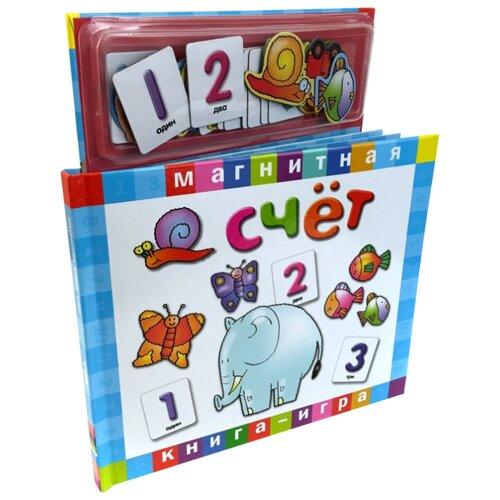 Купить Новый формат Книжка-игрушка Магнитные книжки. Счет, Книжки-игрушки