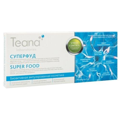 Фото - Teana Stress control Сыворотка для лица нейроактивная Суперфуд, 2 мл , 10 шт. teana сыворотка для лица a1 антикупероз 2 мл 10 шт